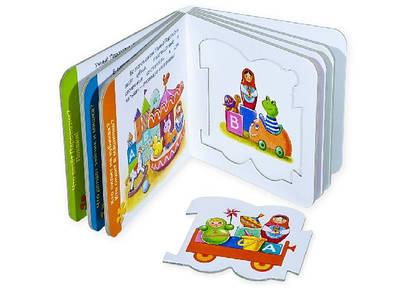 Книги з пазлами