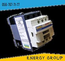 Электромагнитный  ПМ-S-09