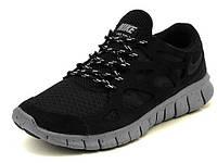 Кроссовки Nike 537732-001 Размер: 41 (US=9), 42 (US=9,5). Весенне летние, только оригинал
