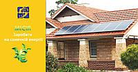 Заробіток на встановлення сонячних панелей: цифри переконують, що це реальність