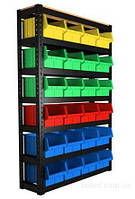 Стеллаж h-1800, с цветными ящиками