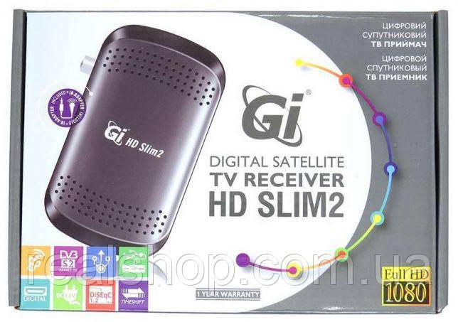 Спутниковый ресивер  GI HD Slim 2  + бесплатная прошивка!
