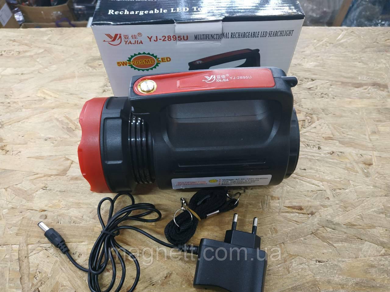 Аккумуляторный ручной фонарь Yajia YJ-2895