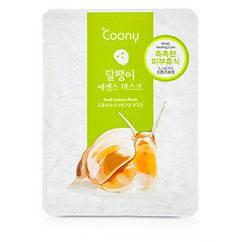 """Маска для лица с экстрактом улиточной слизи """"Coony"""" Восстанавливает и омолаживает кожу Корея KF0001"""