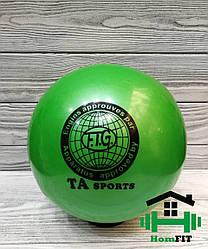 Мяч для художественной гимнастики D-19см зеленый