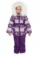 Зимний костюм для девочки Донило 1.5-6 лет .
