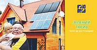 «Ощадбанк» начал выдавать кредиты на установку солнечных электростанций