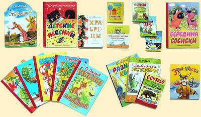 Книжки-картонки