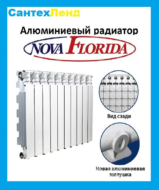 Радиатор Алюминиевый Nova Florida Desideryo B4 350х100