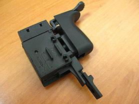 Кнопка перфоратора DeWalt аналог, фото 2