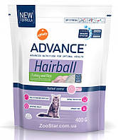 Корм Advance Hairball (Эдванс) для кошек, не выходящих на улицу 1,5 кг