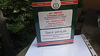Стандарт-титр  рн-метрия общая (6 амп.)