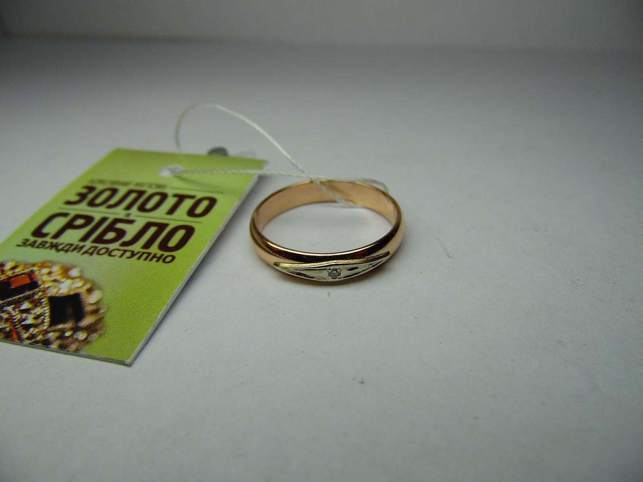 bd584d7f89f7 Обручальное золотое кольцо с бриллиантом. Размер 18.  продажа, цена ...