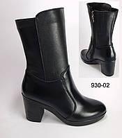 Женские кожаные зимние сапоги на каблучке, зимние сапоги от производителя модель КА930-02