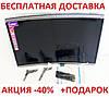 "LCD LED Изогнутый Телевизор COMER 39"" Smart TV, WiFi, HDMI, VGA, Android 4.4 ОЗУ - 1Gb, Внутр. память - 4 Gb"