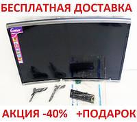 "LCD LED Изогнутый Телевизор COMER 39"" Smart TV, WiFi, HDMI, VGA, Android 4.4 ОЗУ - 1Gb, Внутр. память - 4 Gb, фото 1"