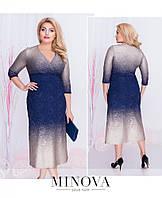 Вечірня сукня з еластичного кружева з блиском, фото 1