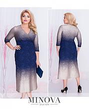 Вечірня сукня з еластичного мережива з блиском