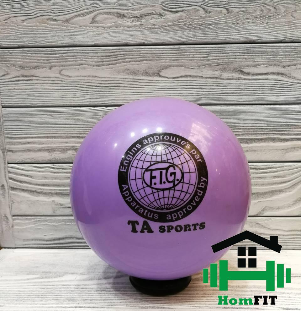 Мяч гимнастический TA SPORT (d-20 см, резина) - SPORTBAZA в Харькове