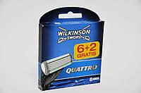 Сменные кассеты Wilkinson Sword (Schick) Quattro 6+2 шт.