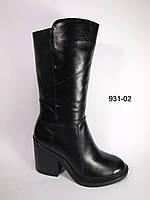 Женские кожаные зимние сапоги на каблучке, зимние сапоги от производителя модель КА931-02