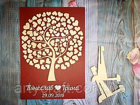 Панно Свадебное дерево пожеланий с сердечками с подставкой 70х50 см