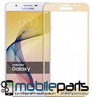 Защитное стекло для мобильного телефона Samsung A8+ 2018  A730(0,25 мм,3D)(Золотое)(Тех.упаковка,без салфеток)