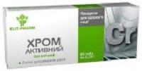 Хром активный 40 таб. (Элит-Фарм) – при ожирении