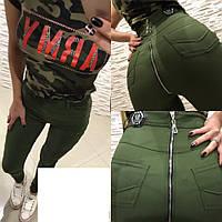 Женские джинсы сзади на змейке
