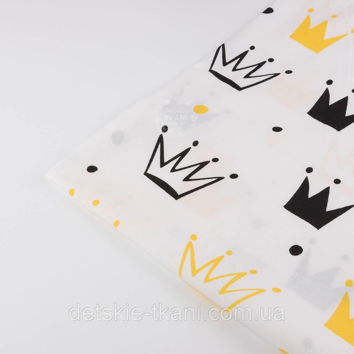 """Отрез ткани """"Нарисованные короны"""" жёлтые и чёрные на белом №1336, размер 95*160"""