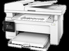 МФУ HP LaserJet Pro M130fw Белый (HP-M130fw)