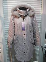 Зимний пуховик с капюшоном и натуральным мехом