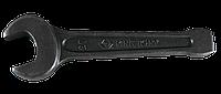 Усиленный рожковый ключ King Tony, 75 мм