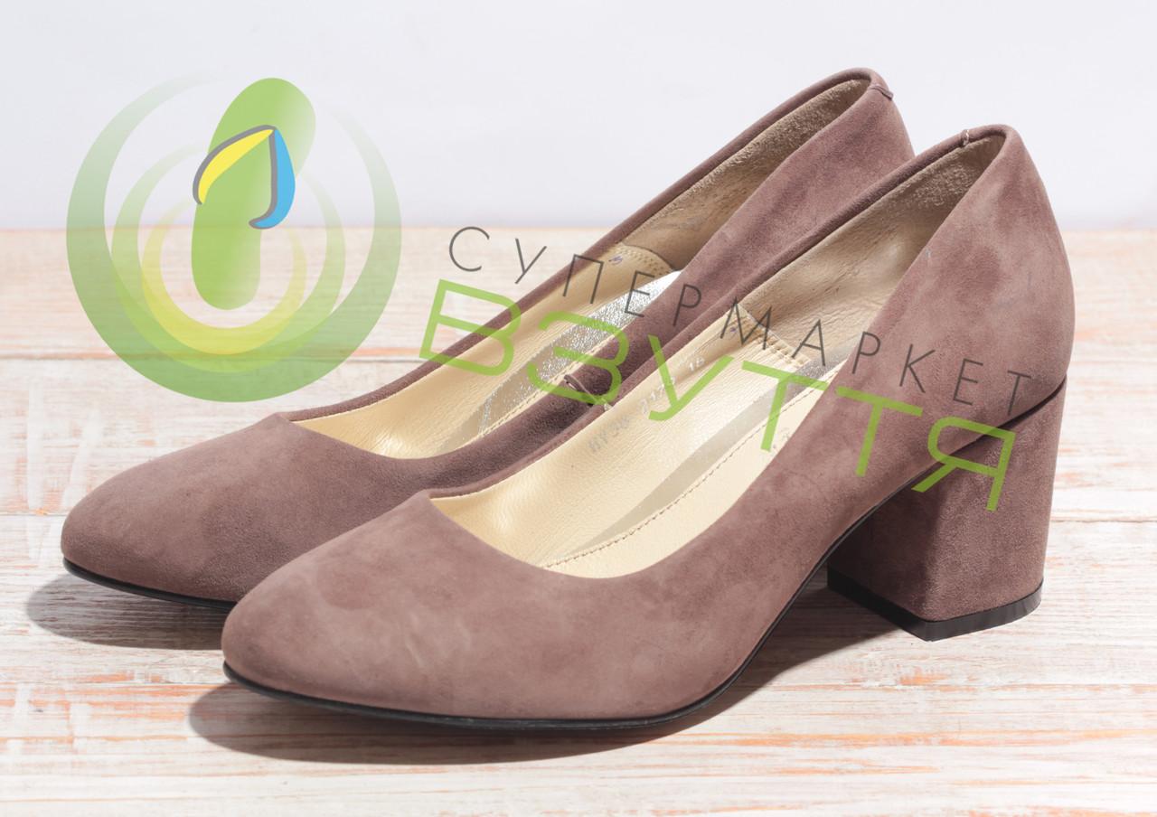 Туфлі жіночі замшеві Leader style арт. 2176 беж 41 розміри