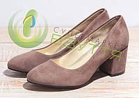 Туфлі жіночі замшеві Leader style арт. 2176 беж 41 розміри, фото 1