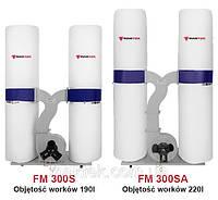 Вытяжки для стружки FM300SA