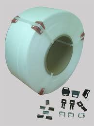 Упаковочная лента (Скобы металлические для ленты п/п 16мм, 19мм)