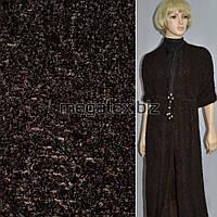 Мех искусственный коричневый однотонный мелкий баран ш.150 , меховая ткань