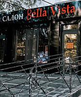 Салон красоты Bella Vista,              г. Южноукраинск, пр-т. Независимости 12, тел. 066 514 76 70