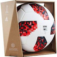 Мяч футбольный оригинал Adidas Telstar 18 Мечта Competition CW4680