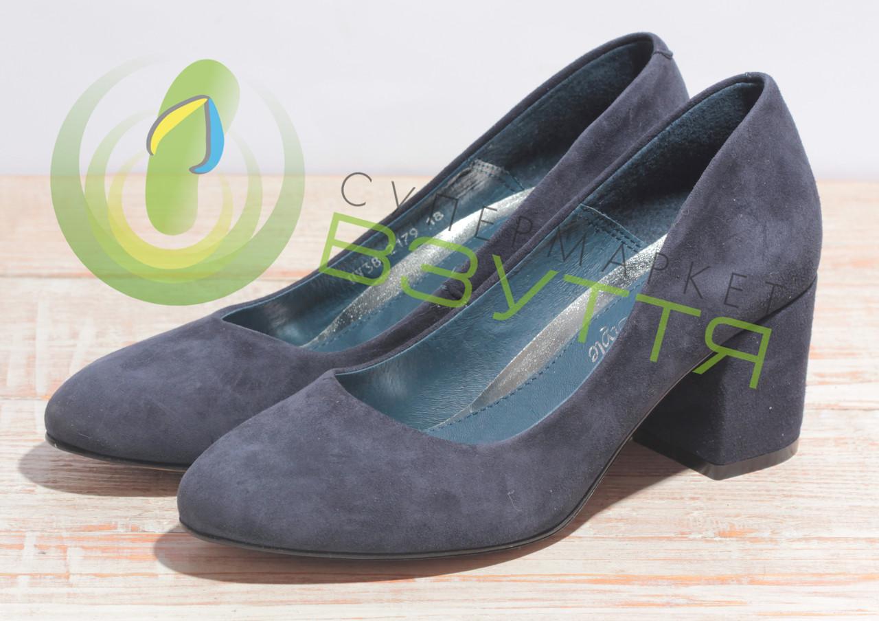 Туфли замшевые женские Leader style арт. 2179 син/з 37  размеры