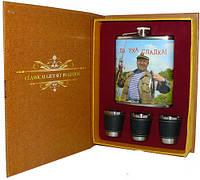 Мужской подарочный набор в виде книги tz-903