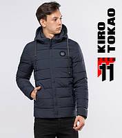 Зимняя куртка на подростка 6015-1 серая Киро Токао