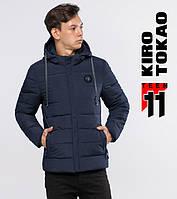 Куртка на подростка зимняя 6015-1 синяя Kiro Tokao