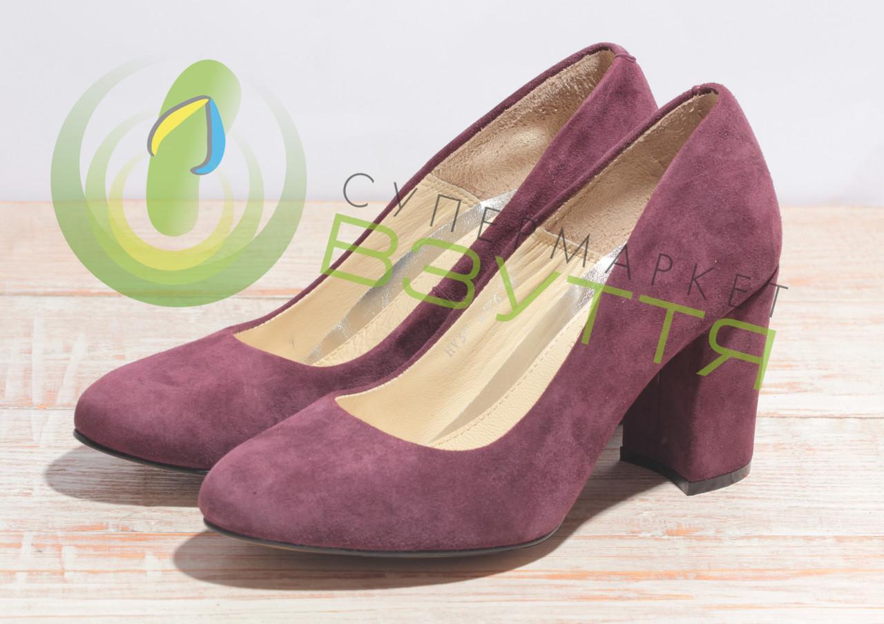 Туфлі жіночі замшеві Leader style арт. 2176 бор 37-38 розміри