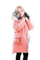 Детская курточка  для девочки Джесси