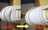 Как убрать складки и вмятины на обуви