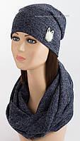 Трикотажный женский комплект Зайка Soft люрекс темно-синий