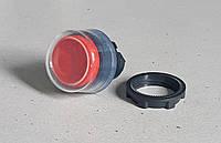Головка для кнопки червона, фото 1