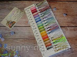 Карта цветов мулине DMC (металлик/меланж)
